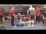 Виктор Коновалов. Жим лежа. 192,5 кг без экипировки в в/к до 93 кг на чемпионате Брестской области-2013.